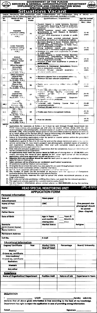 Services and General Administration Department Punjab Jobs 2021