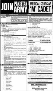 Join Pak Army as Medical Cadet 2020 Online Registration Eligibility Test Dates 1