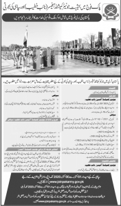 Join Pak Army as Soldier 2020 Apply Online Registration www.joinpakarmy.gov.pk 1