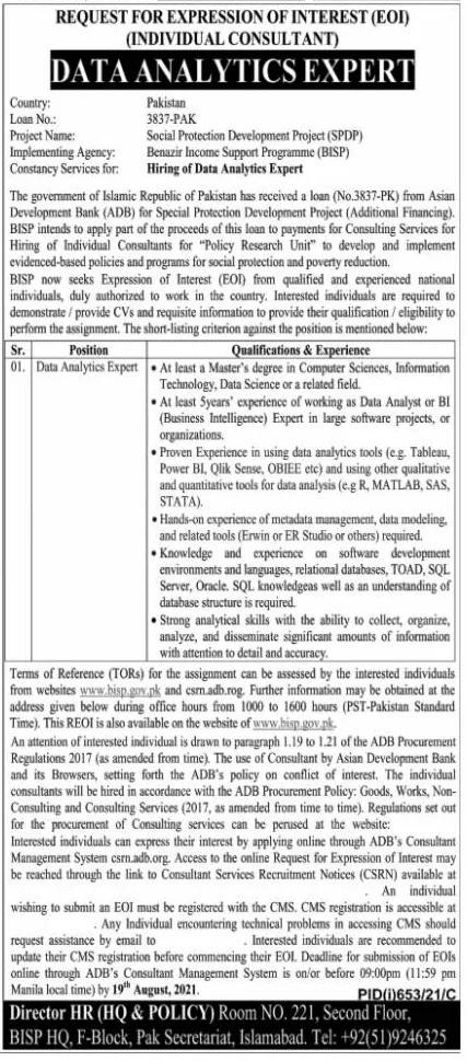 BISP Benazir Income Support Programme Jobs 2021