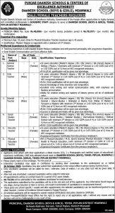 Danish School Jobs 2020 in Punjab Application Form Download 1