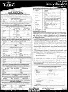 FBR Federal Board of Revenue Jobs 2020 Application Form Download Test Syllabus 1