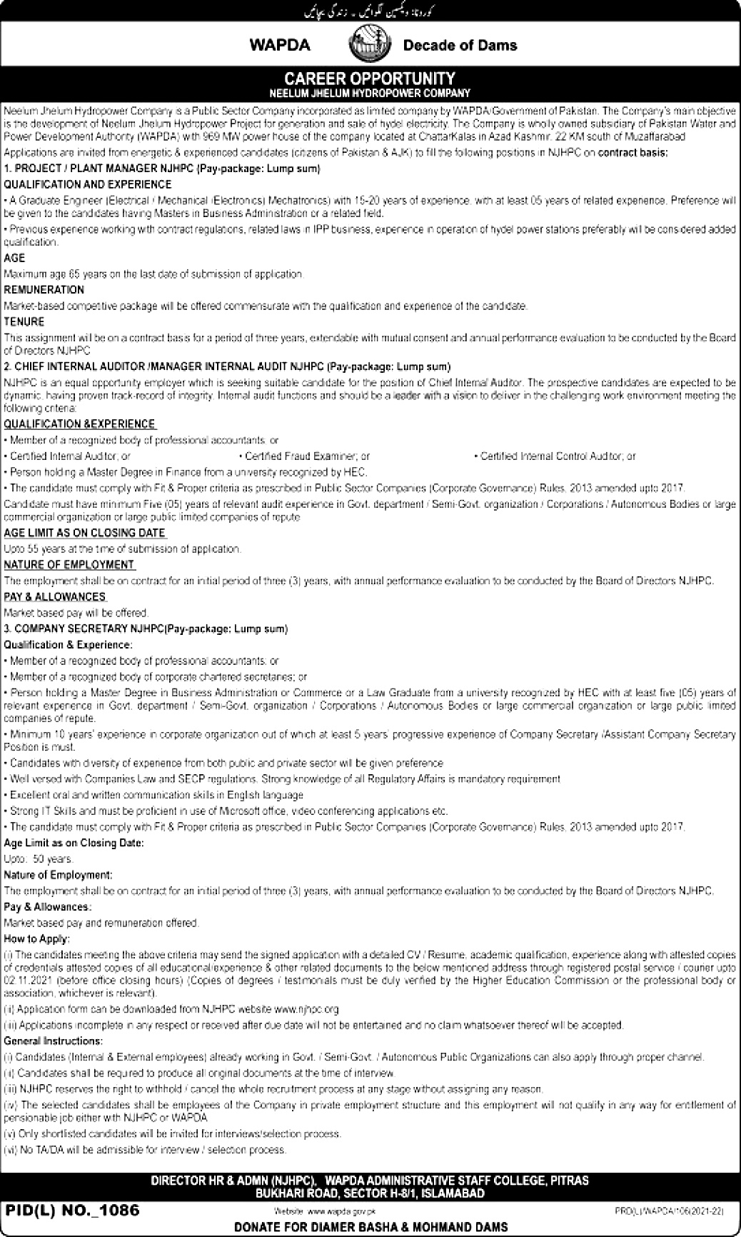 Today WAPDA Jobs 2021 Application Form Download Written Test Result