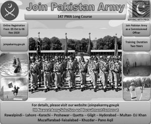 Join Pak Army PMA Long Course Apply Online Registration Eligibility Test 1