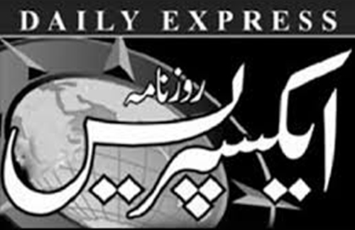 Express Newspaper Jobs