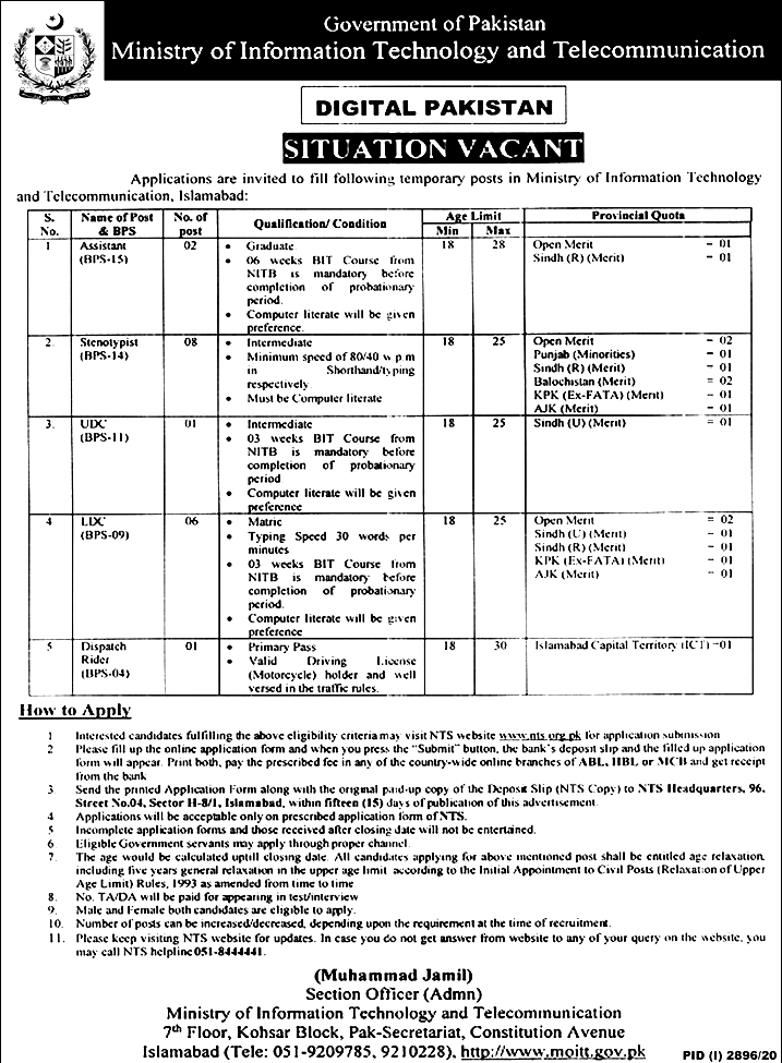 Ministry of Information Technology and Telecommunication NTS Jobs 2020 Apply Online Eligibility Critera