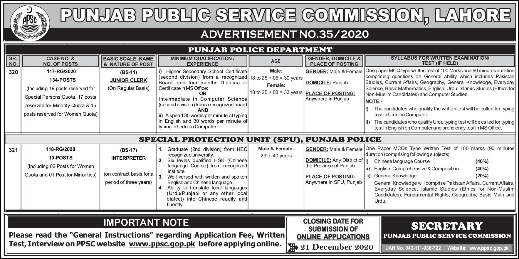 Punjab Police Junior Clerk PPSC Jobs 2020 Eligibility Criteria Apply Online Test Schedule