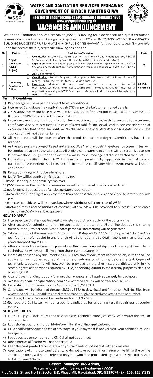Water and Sanitation Services ETEA Jobs 2021