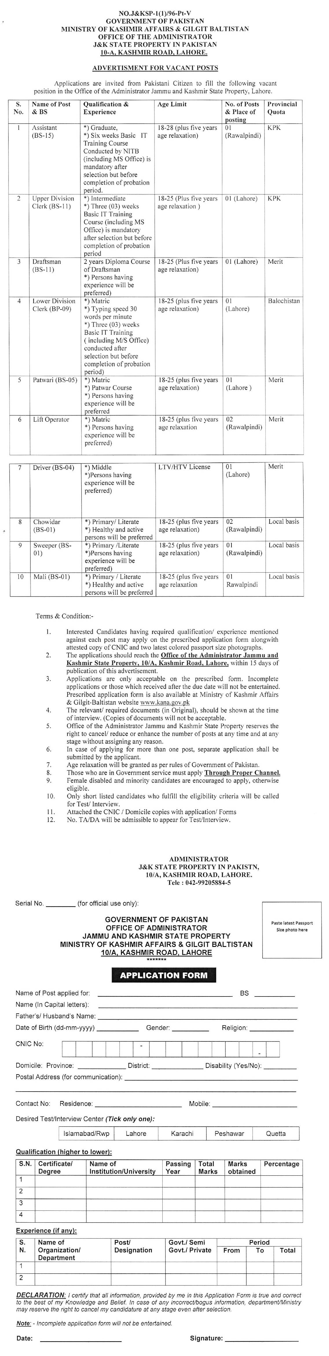 Ministry of Kashmir Affairs Jobs 2021