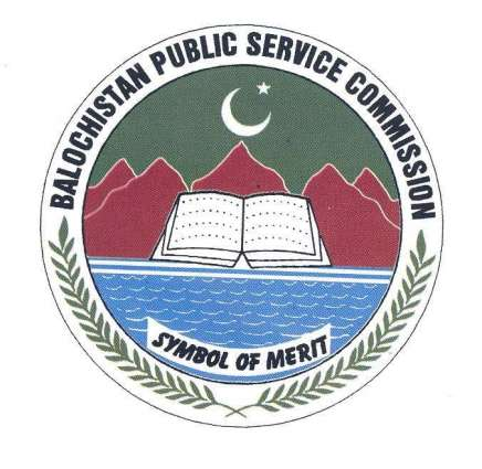 BPSC Balochistan Public Service Commission