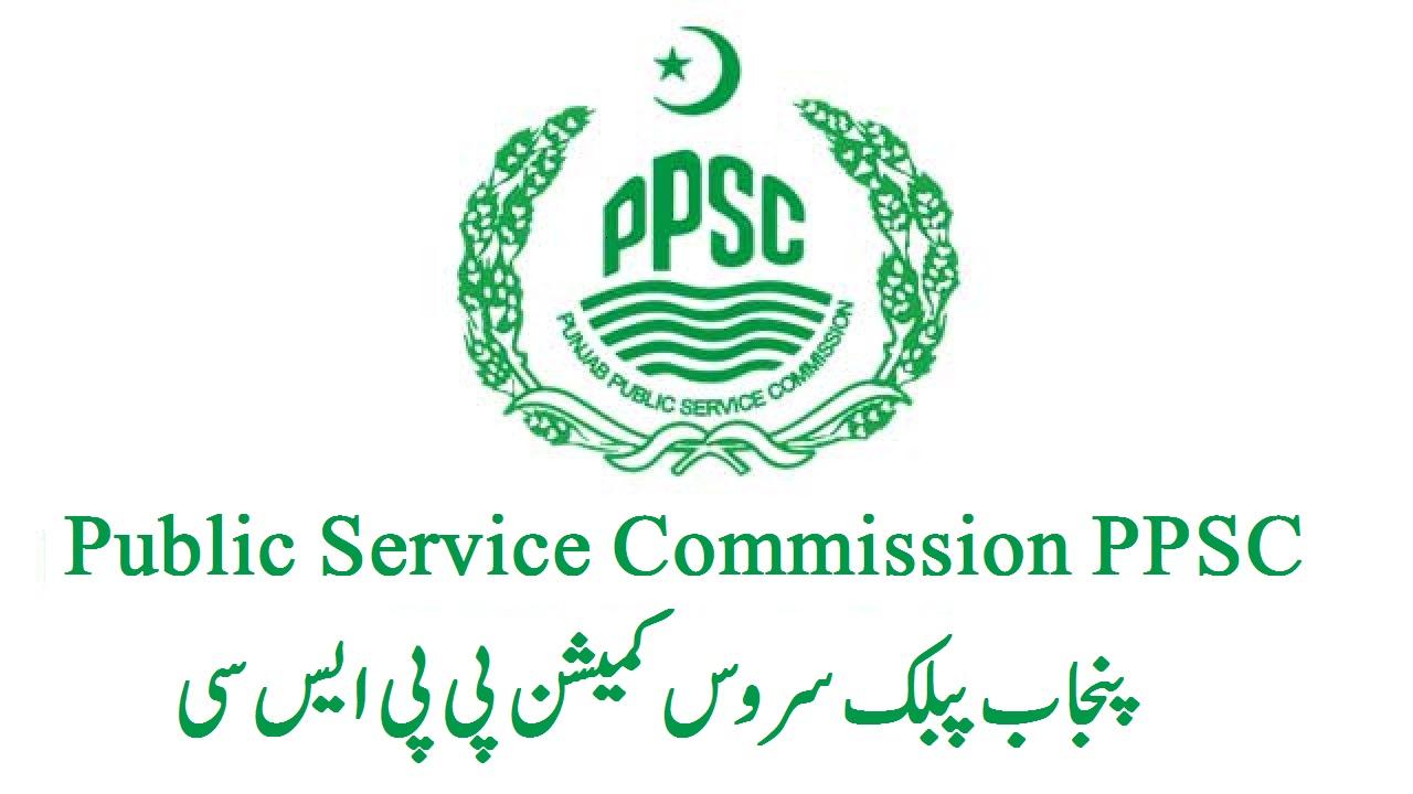 PPSC Jobs 2020 Latest Advertisement Online Apply