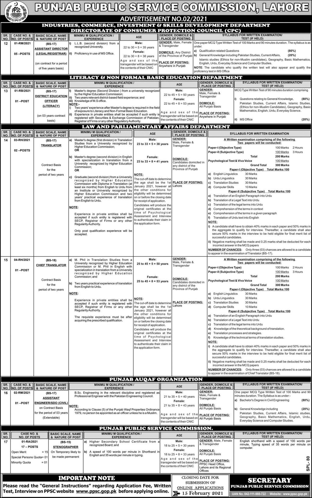 Law and Parliamentary Affairs PPSC Jobs 2020 Online Registration