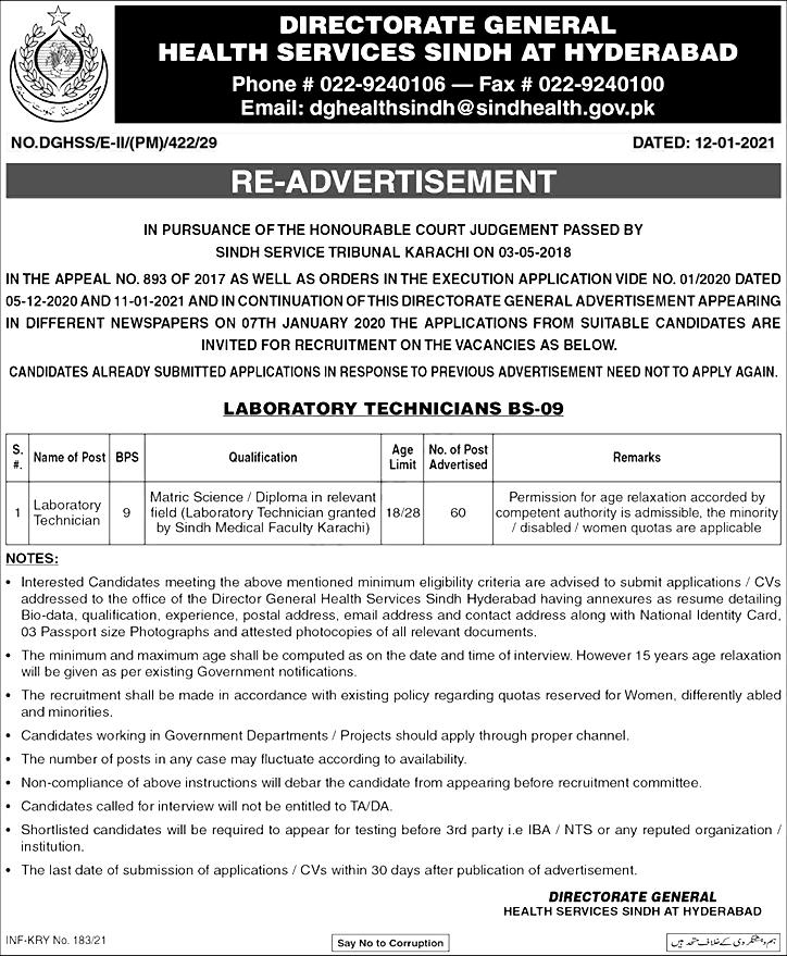 Health Department Lab Technician Hyderabad Jobs 2021