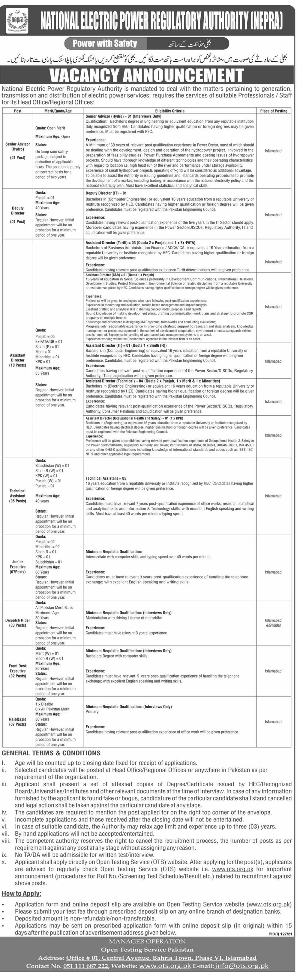 National Electric Power Regulatory Authority NEPRA OTS Jobs 2021