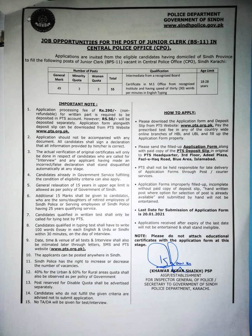 Sindh Police Junior Clerk PTS Jobs 2021