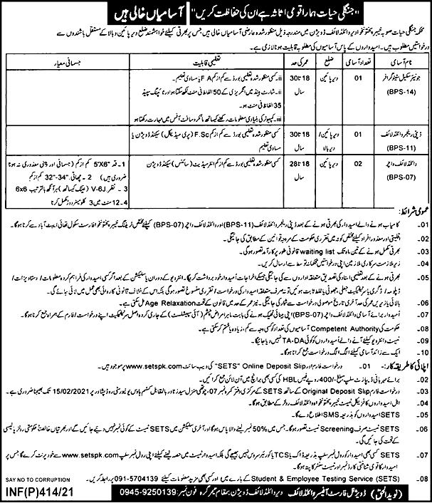 Wildlife Department KPK SETS Jobs 2021 Apply Online