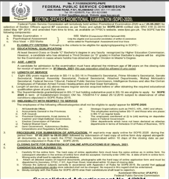 FPSC Section Officers Promotional Examinations Jobs 2021
