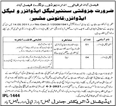 Faisalabad Development Authority Legal Advisors Jobs 2021 1