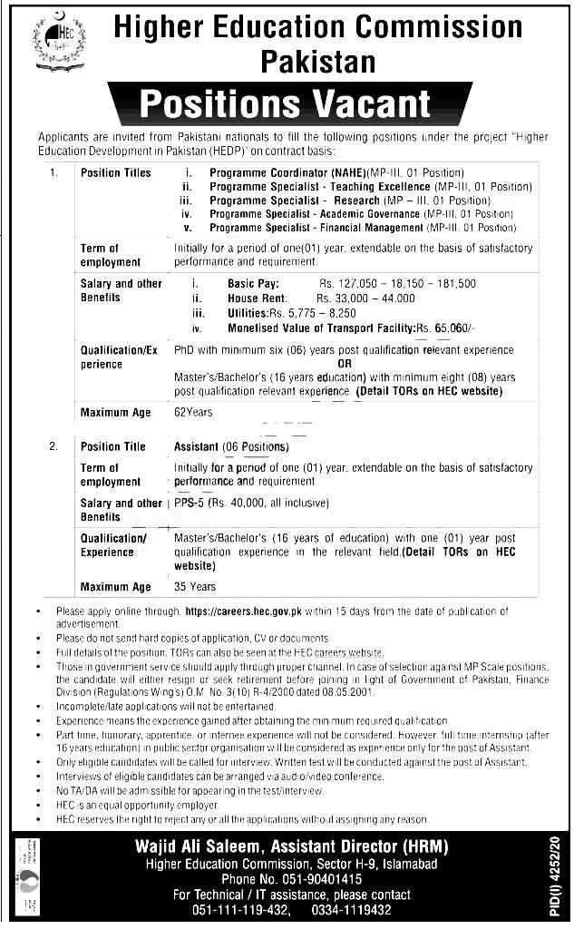 HEC Programme Specialist Jobs 2021 1