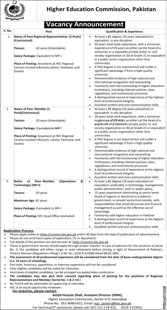 HEC Regional Representative Jobs 2021