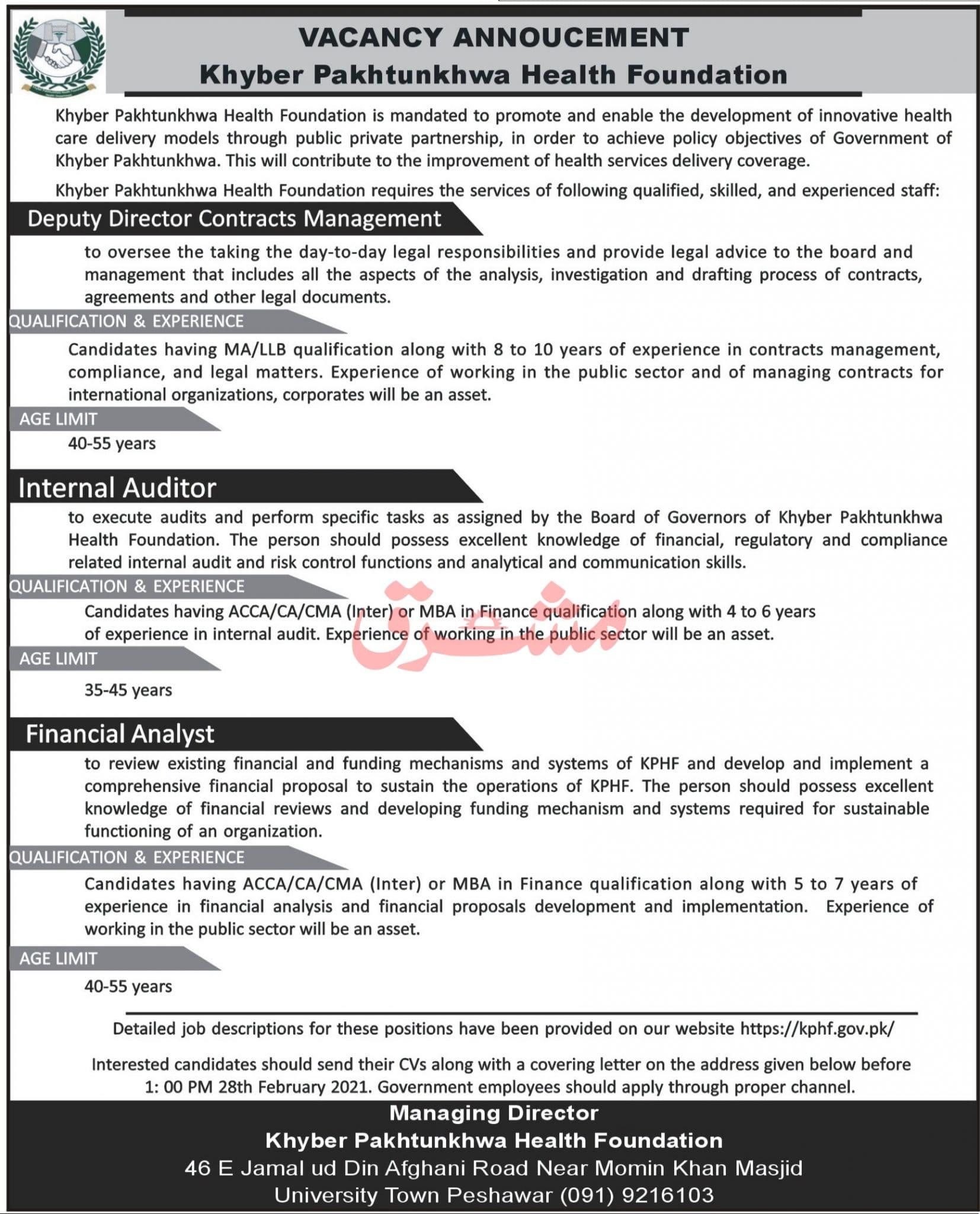 KPK Health Foundation Jobs 2021 1