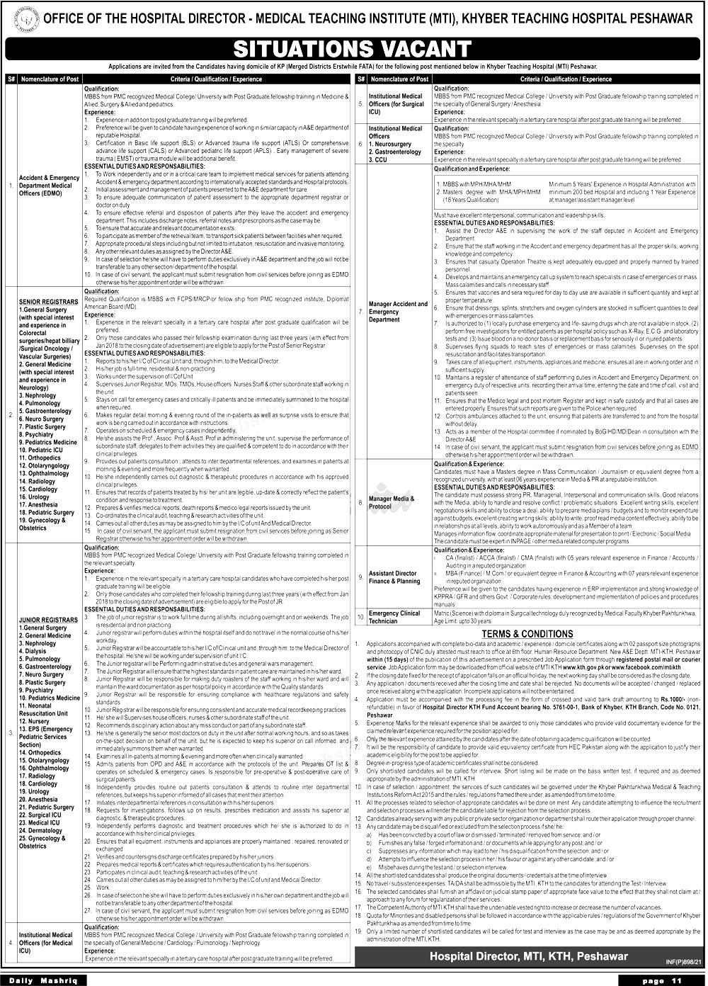 KPK Teaching Hospital Jobs 2021