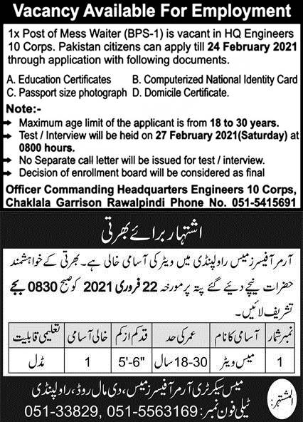 Mess Waiter Jobs 2021 in Pak Army
