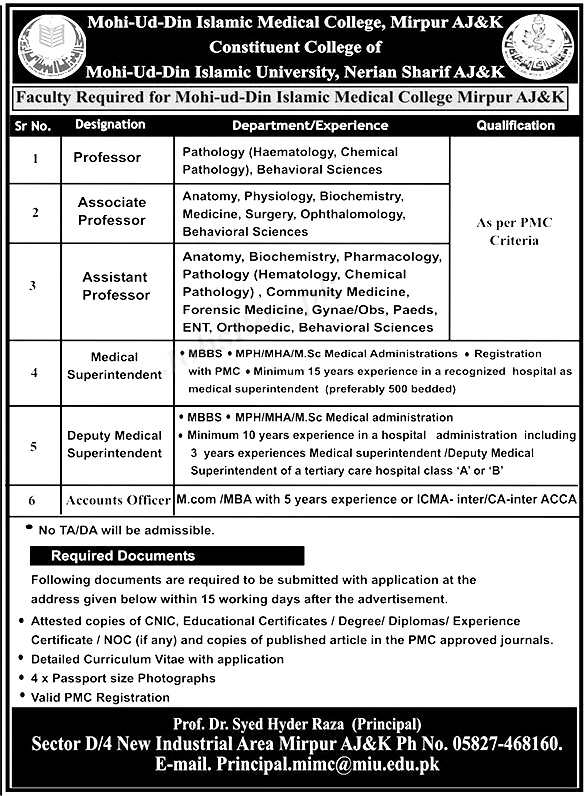 Mohi-Ud-Din Islamic Medical College Mirpur Jobs 2021