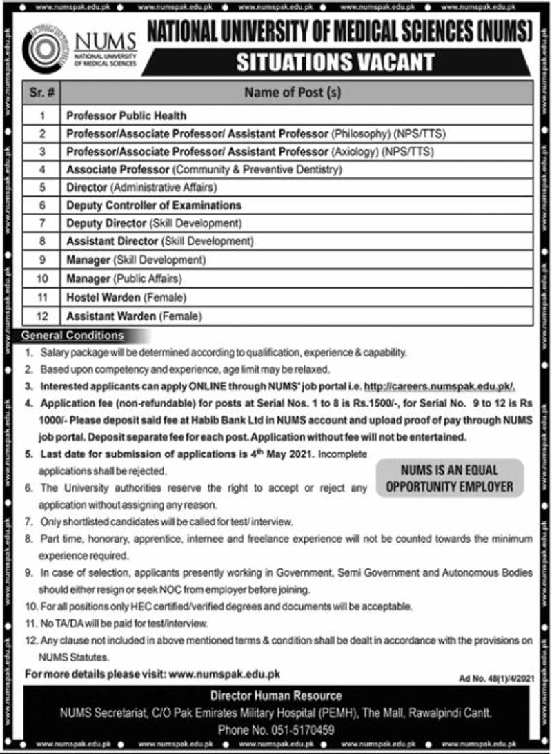 NUMS University Rawalpindi Jobs 2021