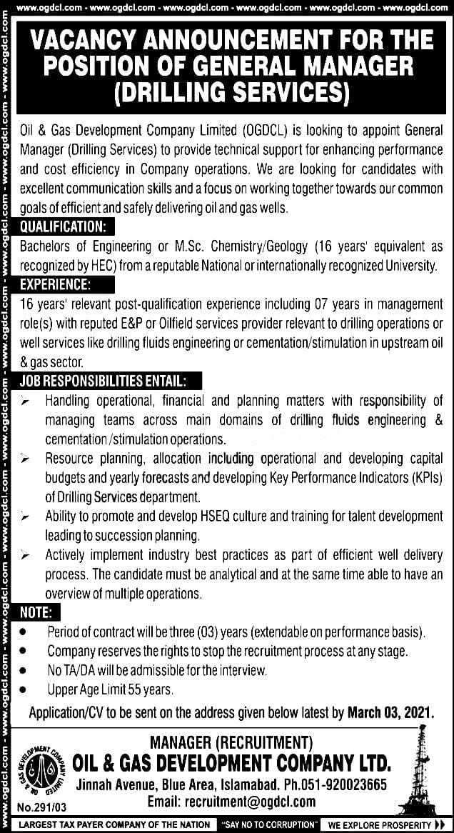 OGDCL General Manager Jobs Islamabad 2021