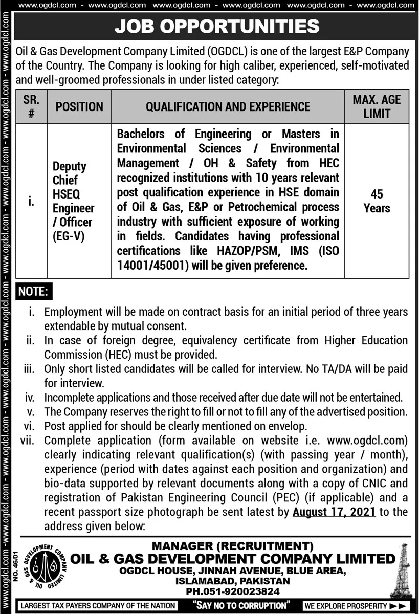 Oil & Gas Development Company Limited OGDCL Islamabad Jobs 2021