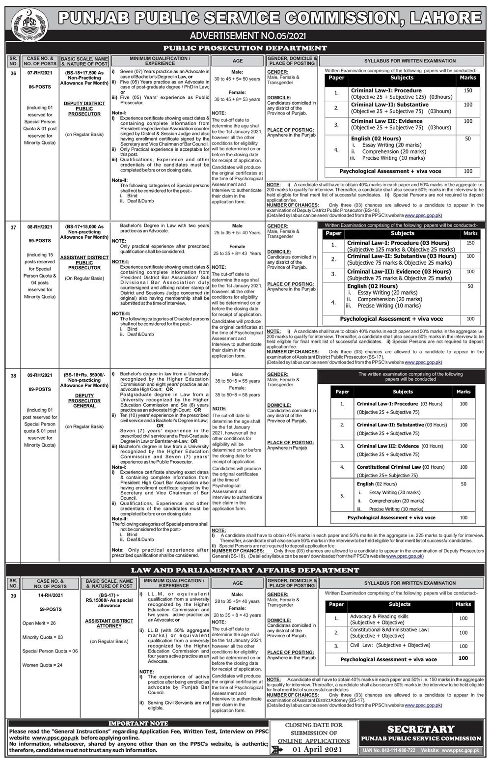PPSC Law and Parliamentary Affairs Department Jobs 2021