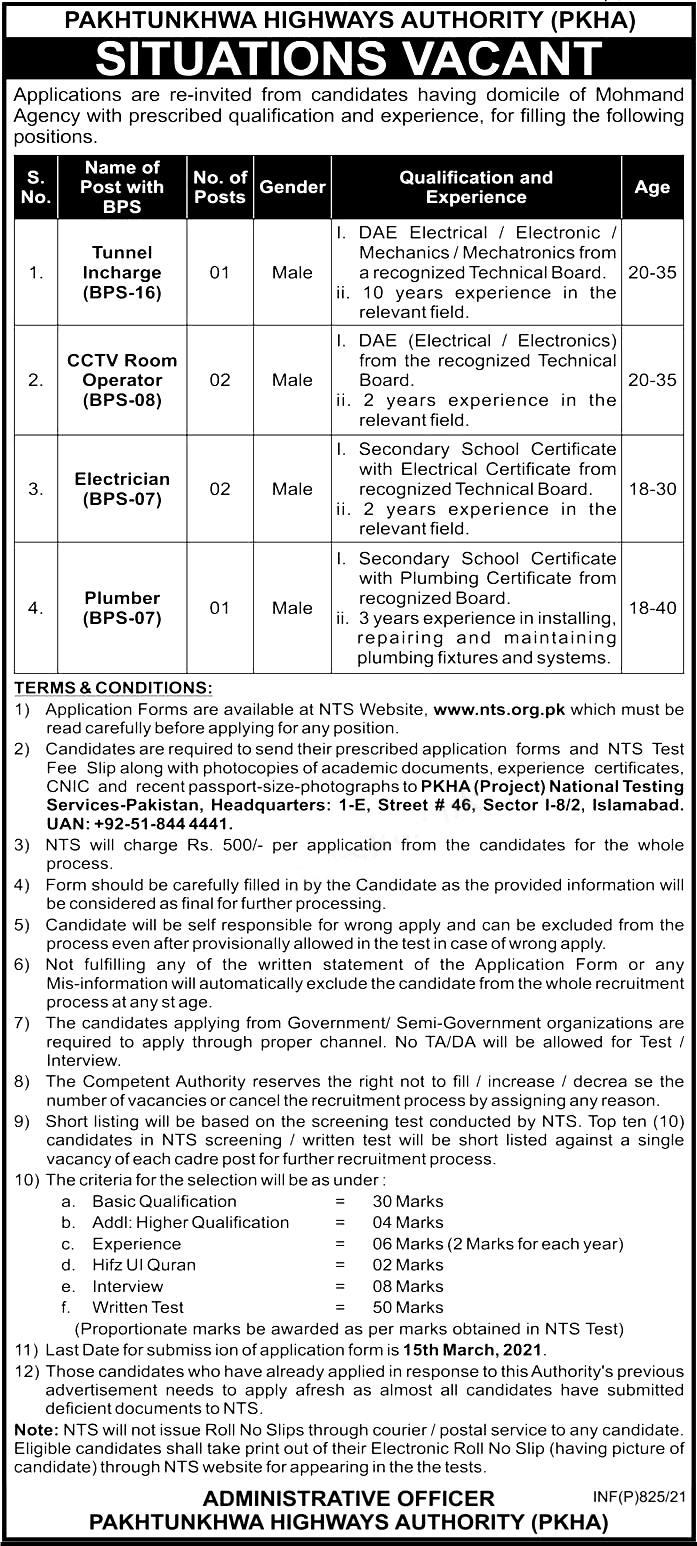 Pakhtunkhwa Highways Authority NTS Jobs 2021