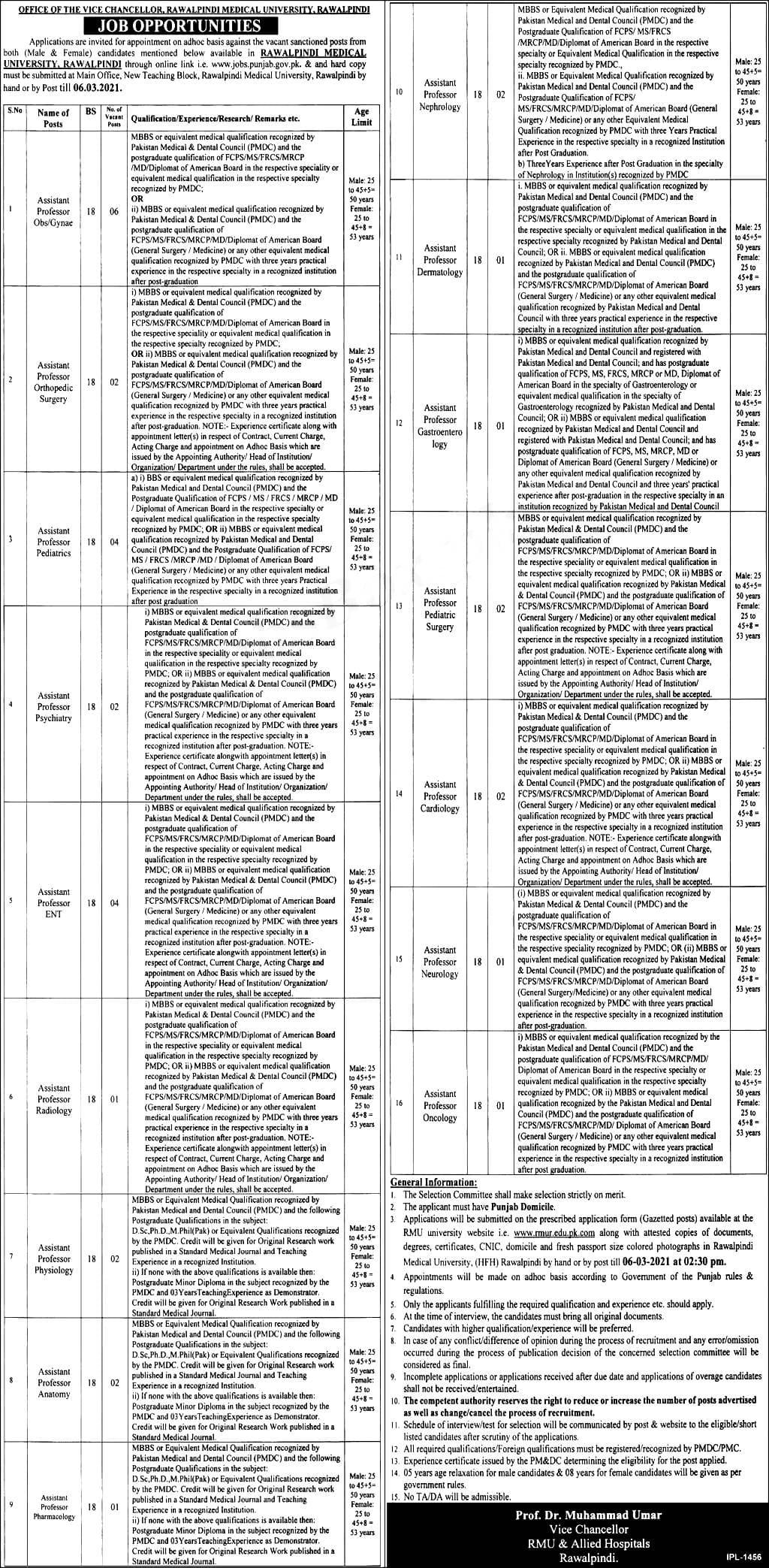 Rawalpindi Medical University Jobs 2021
