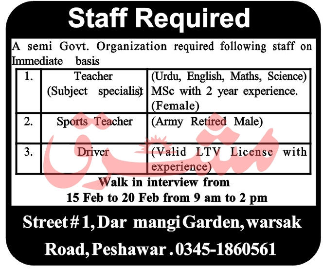 Subject Specialists Teacher and Driver Jobs 2021