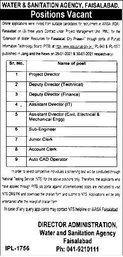 Water and Sanitation Agency WASA Faisalabad Jobs 2021