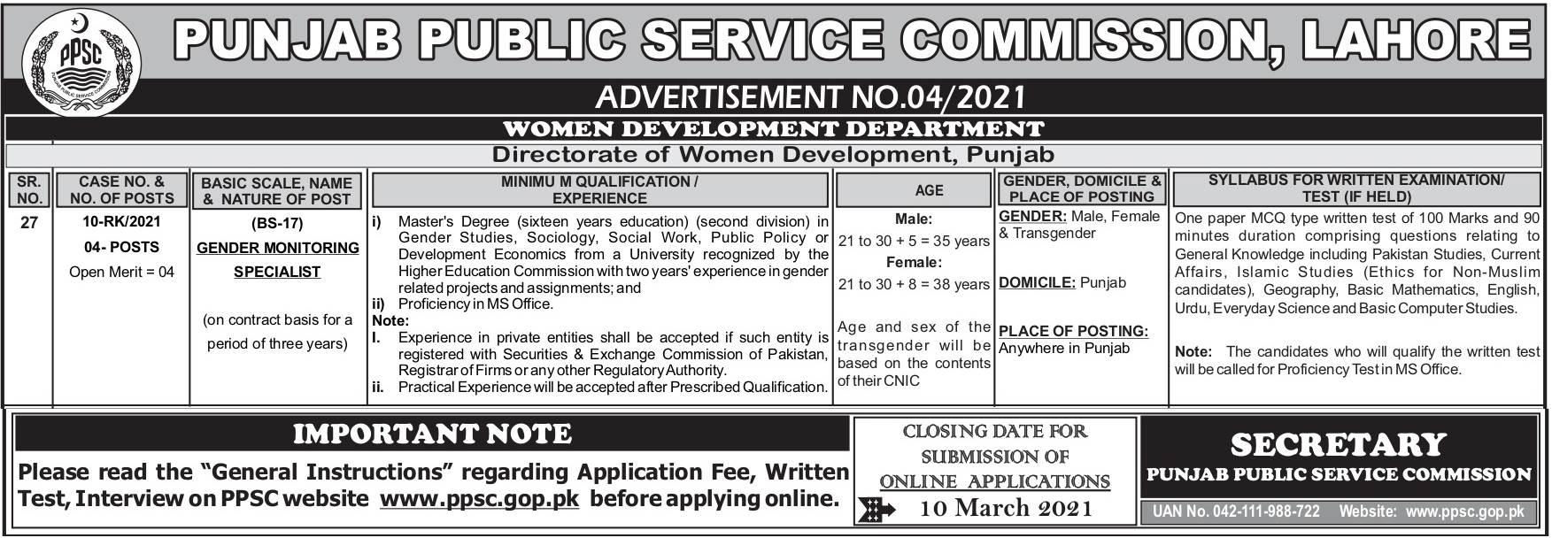 PPSC Women Development Department Jobs 2021