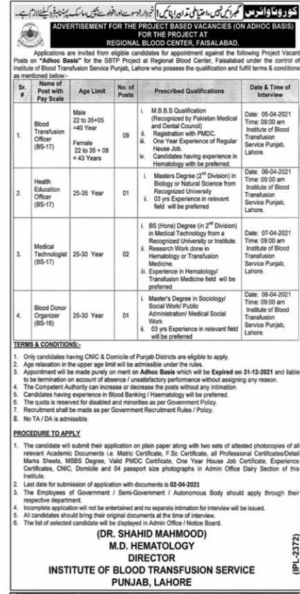 Institute of Blood Transfusion Service Punjab Jobs 2021