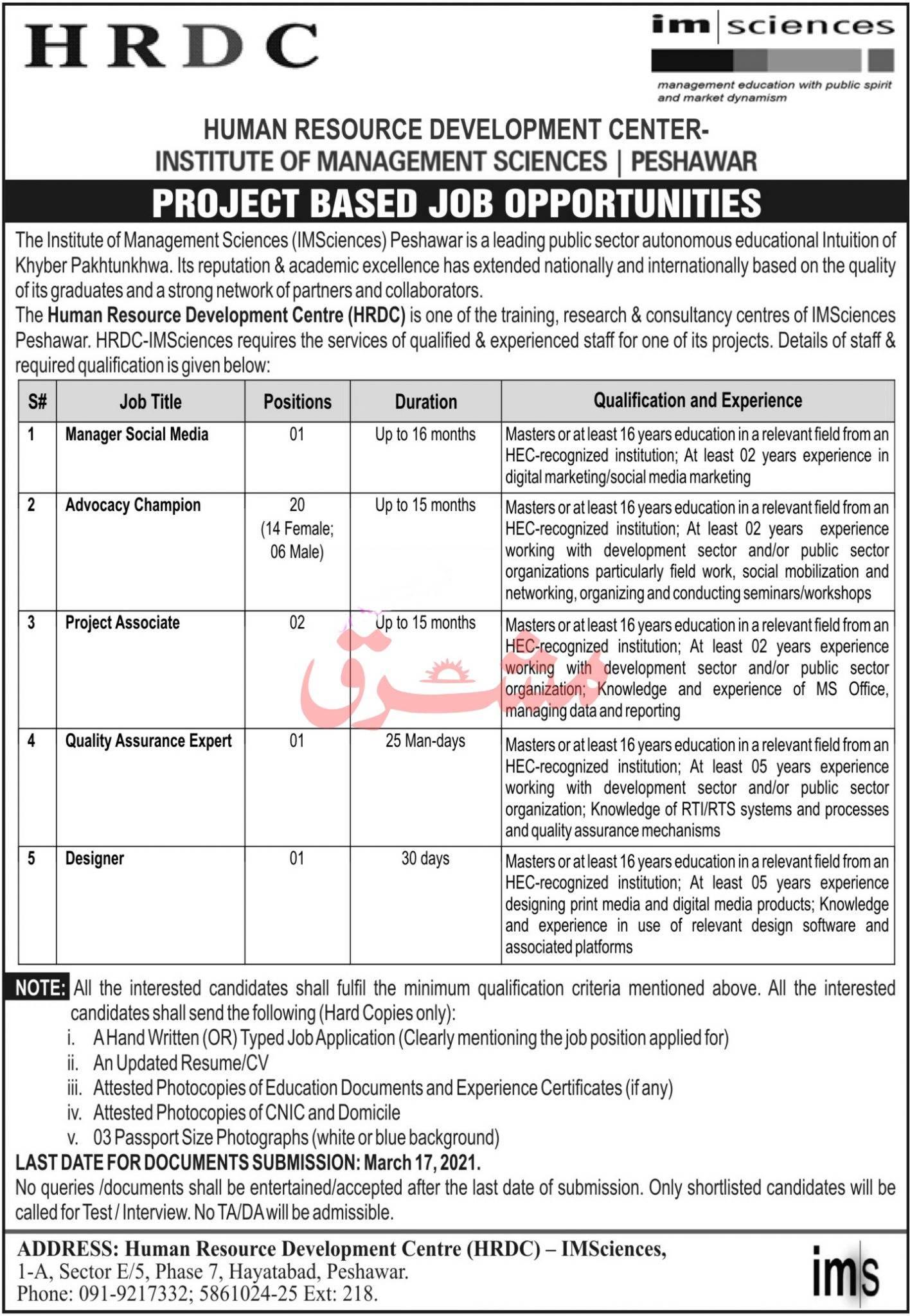 Institute of Management Sciences Peshawar Jobs 2021