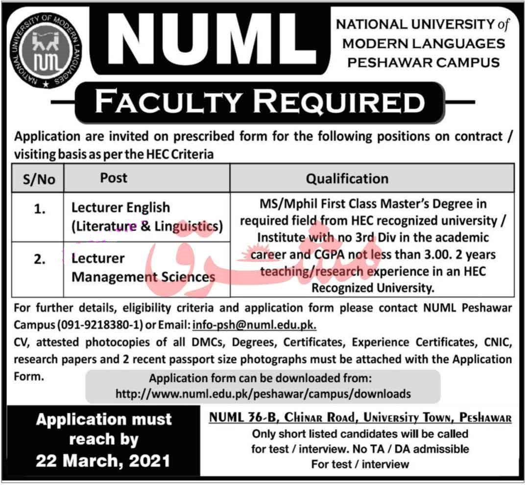 NUML Peshawar Jobs 2021