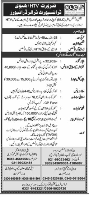 National Logistic Cell NLC Jobs 2021