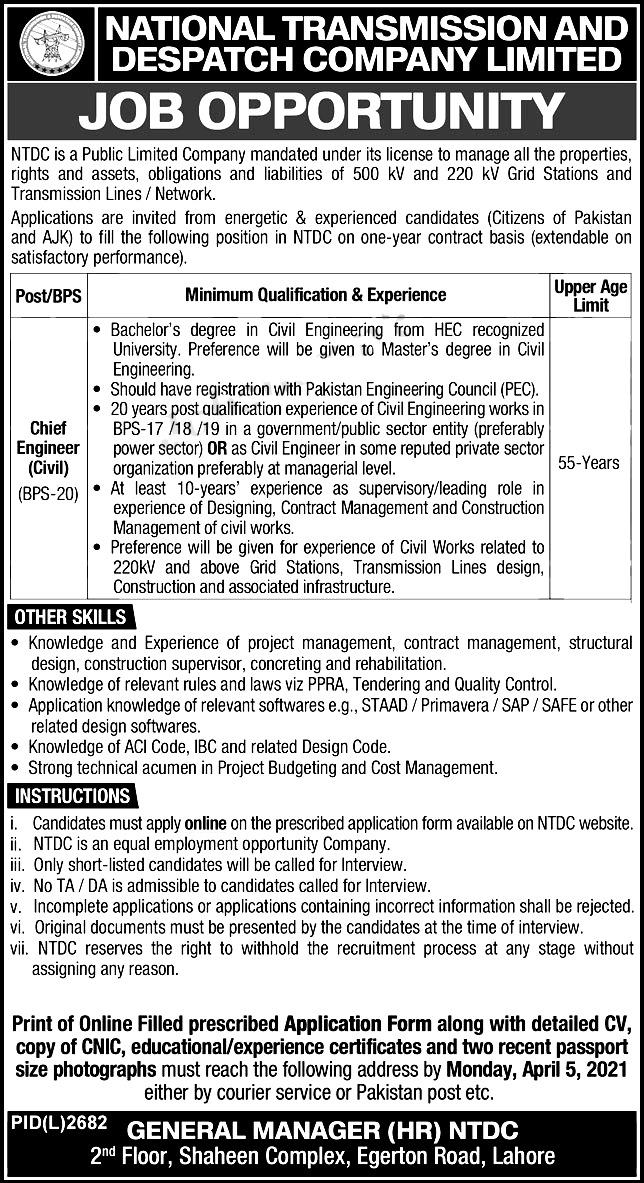 National Transmission & Dispatch Company NTDC Jobs 2021