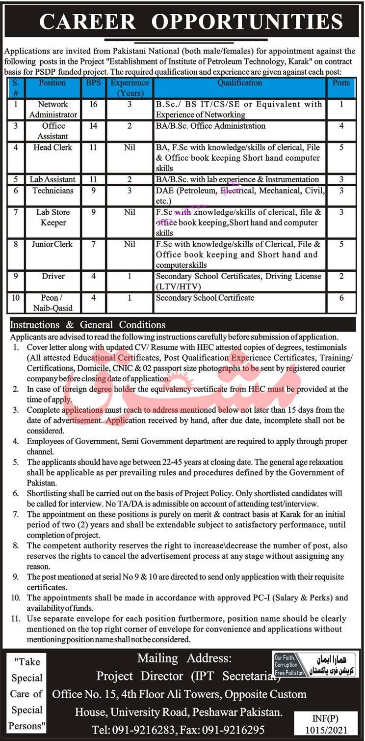 Petroleum Technology Institute Karak Jobs 2021