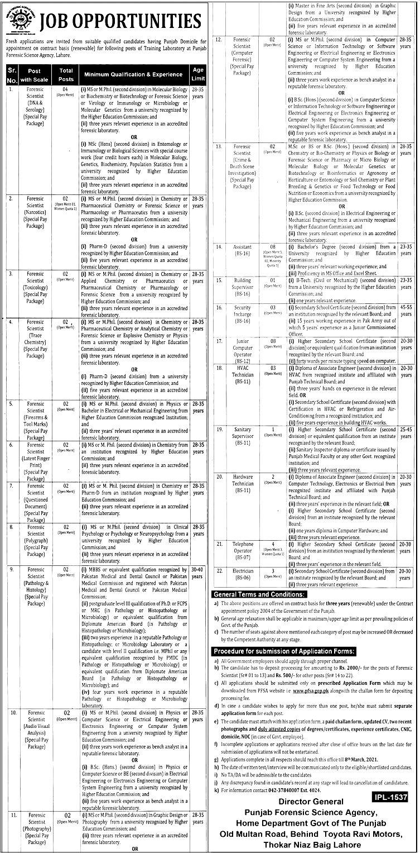 Punjab Forensic Science Agency NTS Jobs 2021