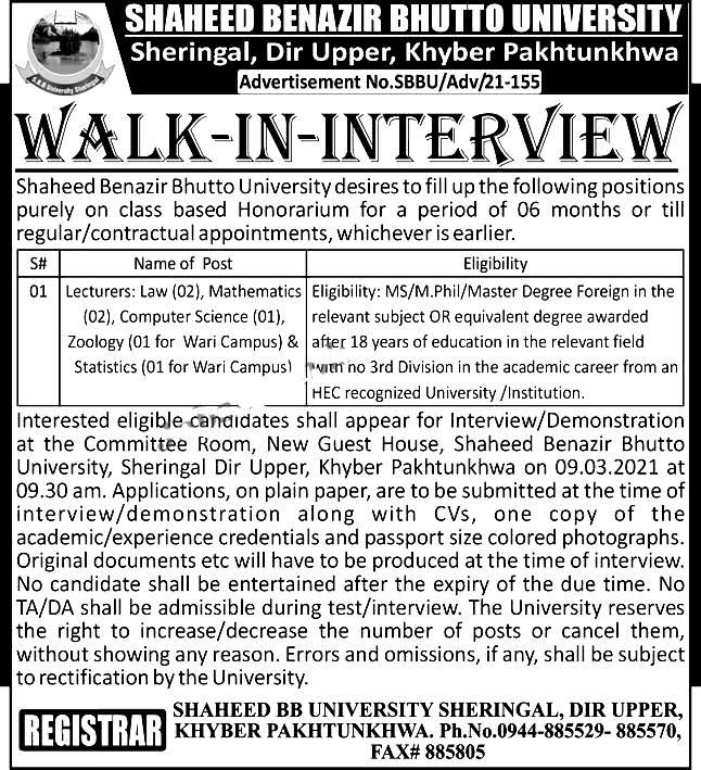 Shaheed Benazir Bhutto University Sheringal Jobs 2021