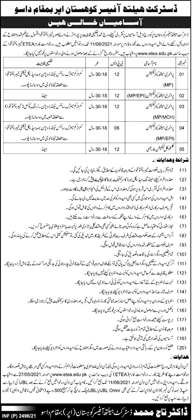 Health Department Kohistan Upper ETEA Jobs 2021