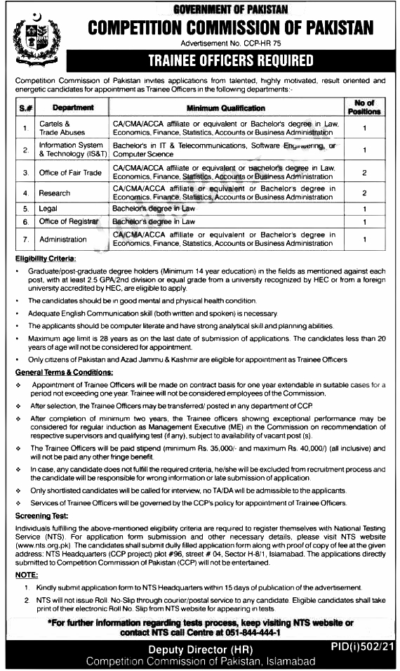 Competition Commission of Pakistan CCP NTS Jobs 2021