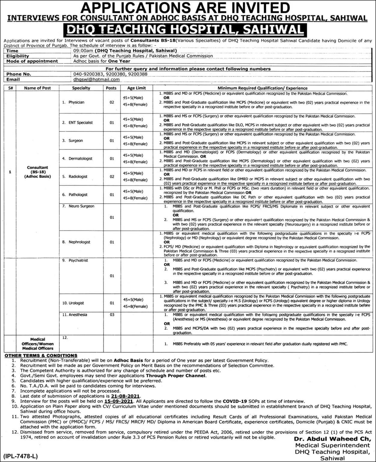 DHQ Teaching Hospital Sahiwal Jobs 2021