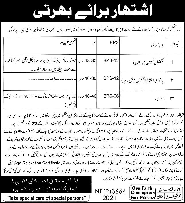 Health Department Mansehra Jobs 2021