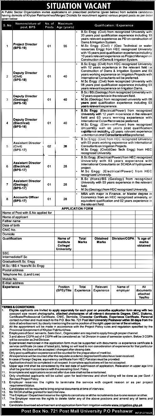 Irrigation Department KPK Jobs 2021